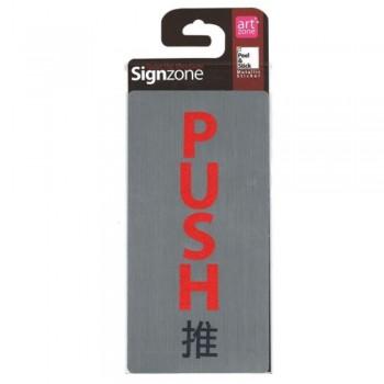 Signzone Peel & Stick Metallic Sticker  (Item No: R01-51