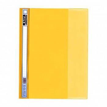 EMI 1807 Management File (Yellow)