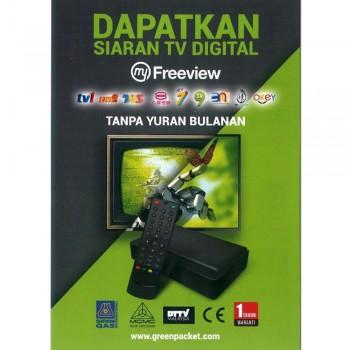 Greenpacket T-2000 TV Decoder