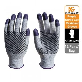 KleenGuard™ G60 Endurapro™ Dual Grip™ Purple Nitrile Gloves Grey & Purple, 1x12 (24 gloves) - 97431 (M)