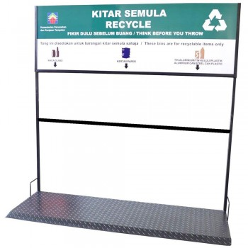 Recycle Signage For BP 240L (Item No: G01-175)