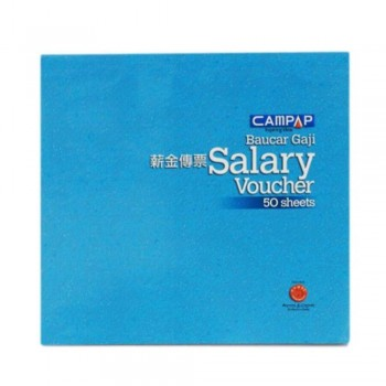 Campap Ca3817 Salary Voucher 50'S