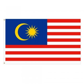 Bendera Malaysia Flag Polyester - 35-inch x 70-inch (90cm x 180cm OR 3ft x 6ft)
