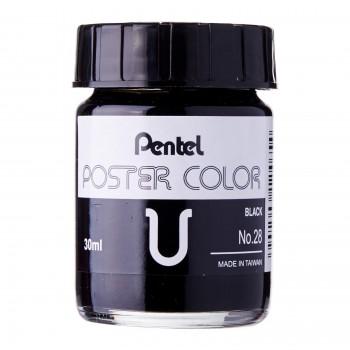 Pentel Poster Color U Black 30ml (No.28)