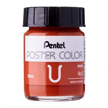 Pentel Poster Color U Brown 30ml (No.8)