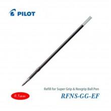 Pilot Super Grip Rexgrip Ball Pen Refill 0.5 Red (RFNS-GG-EF-R)