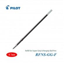 Pilot Super Grip Rexgrip Ball Pen Refill 0.7 Red (RFNS-GG-F-R)