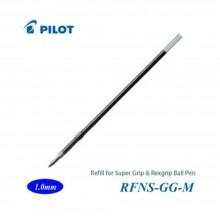 Pilot Super Grip Rexgrip Ball Pen Refill 1.0 Blue (RFNS-GG-M-L)