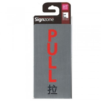 Signzone Peel & Stick Metallic Sticker - PULL (?) (Item No: R01-50)