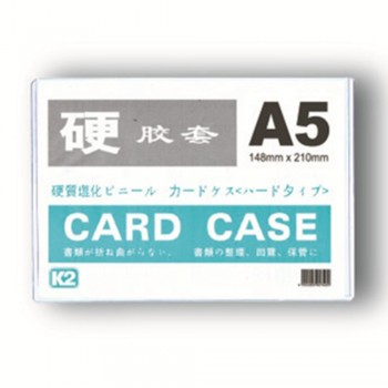 K2 A5 Card Case 0.35mm