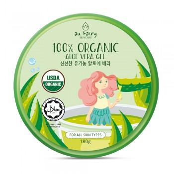 Aufairy Soothing Spell 100% Organic Aloe Vera Gel - 180g