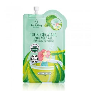 Aufairy Soothing Spell 100% Organic Aloe Vera Gel - 20g