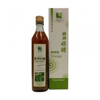 Oasis Wellness Organic Plum Vinegar 520ml (No Sugar)