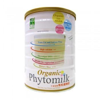 Oasis Wellness Organic Phytomilk 850g