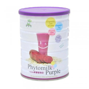 Oasis Wellness Organic Phytomilk - Purple Potato 850g